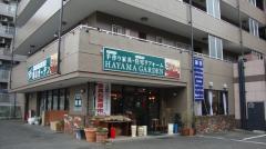 葉山ガーデン宮前店