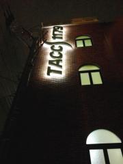 TACCS1179