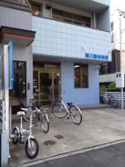 黒川動物病院