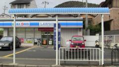 「四ノ宮」バス停留所