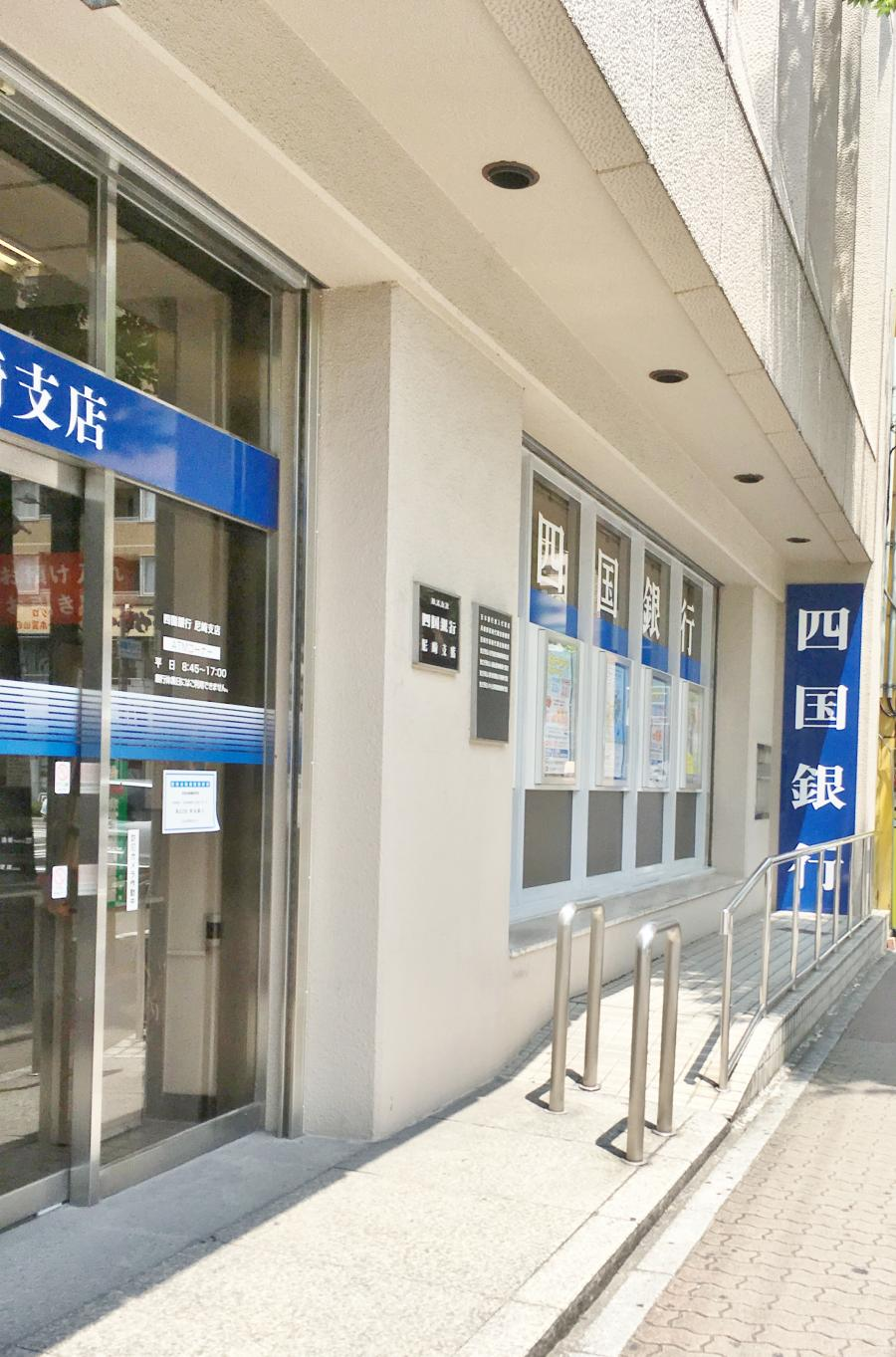四国銀行尼崎支店_施設外観