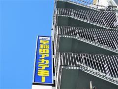 早稲田アカデミー川口校