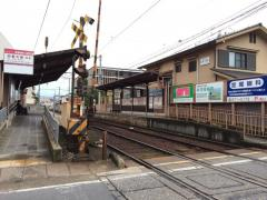 嵐電嵯峨駅