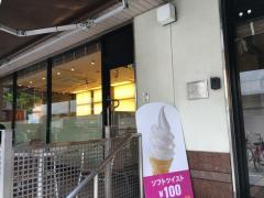 マクドナルドJR六甲道店