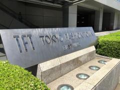 TFTホール