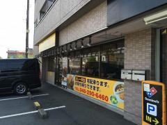 CoCo壱番屋東川口店