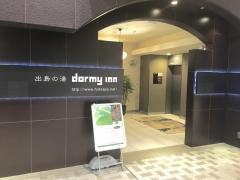 天然温泉出島の湯ドーミーイン長崎