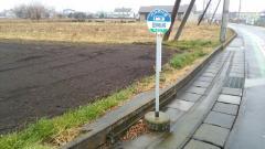 「団地前」バス停留所