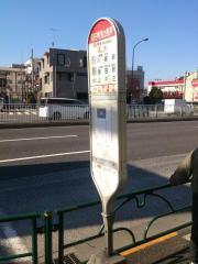 「羽田特別出張所」バス停留所