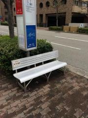 「貿易センター前」バス停留所