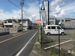 「茜部大野」バス停留所