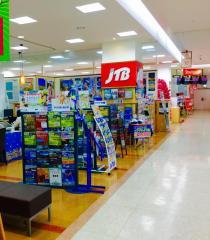 JTB九州 トラベランド長崎夢彩都店