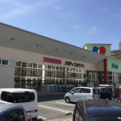 ディオ明石店
