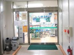 近畿日本ツーリスト東北 東北大学病院内営業所