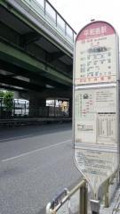 「平和島駅」バス停留所