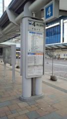 「郡山駅前」バス停留所