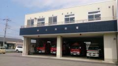 神立消防署