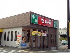 なか卯250号明石魚住店