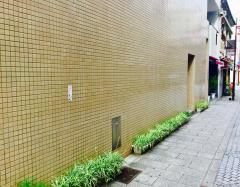 近畿日本ツーリスト九州 長崎支店