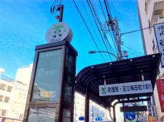 「鶯谷駅前」バス停留所