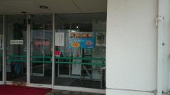 羽島市老人福祉センター羽島温泉
