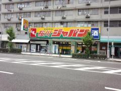 ジャパン 桜川店_施設外観