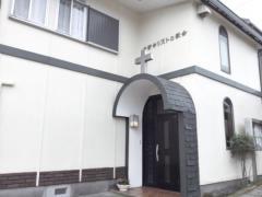 吉野キリストの教会