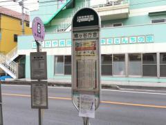 「鳩ケ谷庁舎」バス停留所