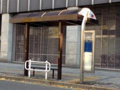 「外堀通」バス停留所
