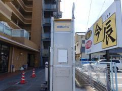 「市町村振興センター入口」バス停留所