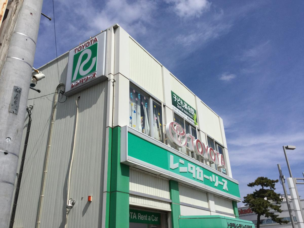 トヨタレンタリース新千葉四街道店_施設外観