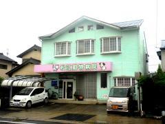 松江動物病院