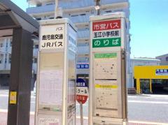 「玉江小前」バス停留所