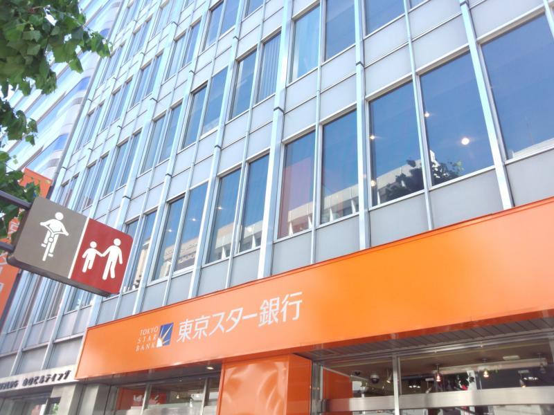 東京スター銀行日比谷支店ファイナンシャル・ラウンジ_施設外観