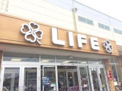 ライフ鎌倉大船モール店