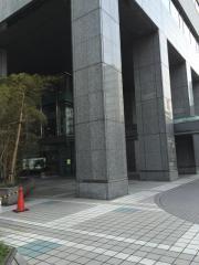 株式会社丸井グループ