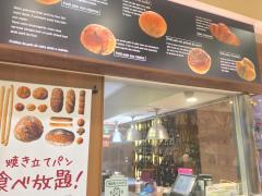 バケットイオンモール木曽川店