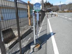 「大河原(前橋市)」バス停留所