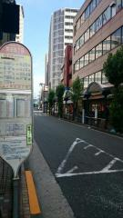 「蒲田五丁目」バス停留所