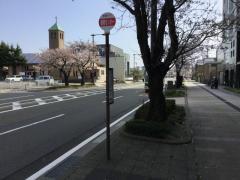 「教育センター」バス停留所