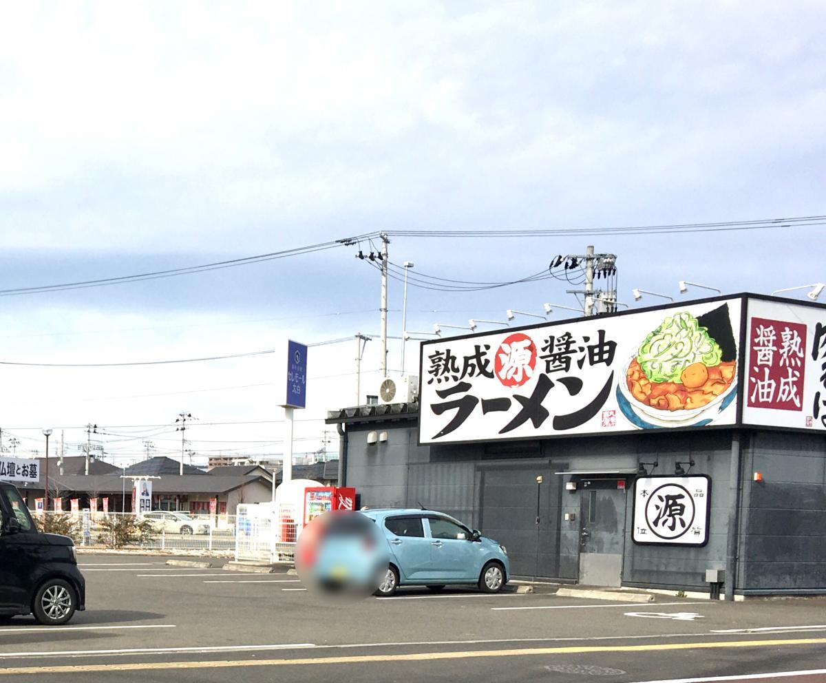 丸源ラーメン 仙台長町南店_施設外観