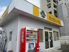 オリックスレンタカーカメイ泉中央駅西口店_施設外観