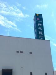 伊予銀行岡山支店