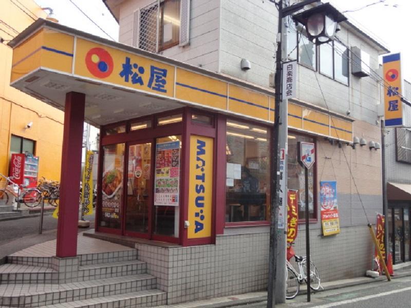 松屋 白楽店