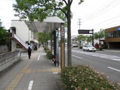 「木町」バス停留所