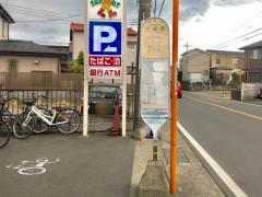 「大縄橋」バス停留所