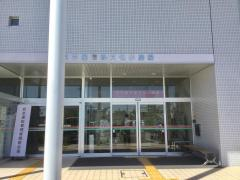 名古屋市緑文化小劇場