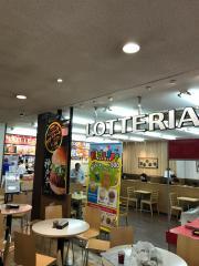 ロッテリア三木サービスエリア店