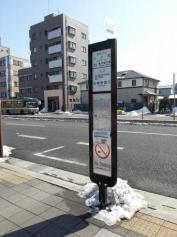 「上小町」バス停留所