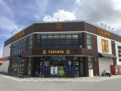 TSUTAYA美里店